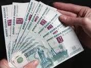 деньги,отдых